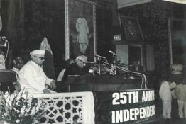 President V.V. Giri addressing the Members of Parliament on 25th anniversary celebrations of India's Independence